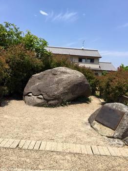 kameishi.jpg