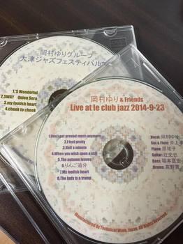my cd.jpg