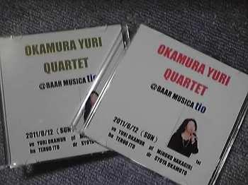 tio CD .jpg
