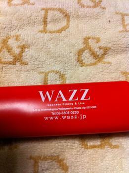 wazz ライター.jpg