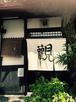 zutou3.jpg