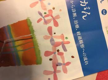 冊子.jpg